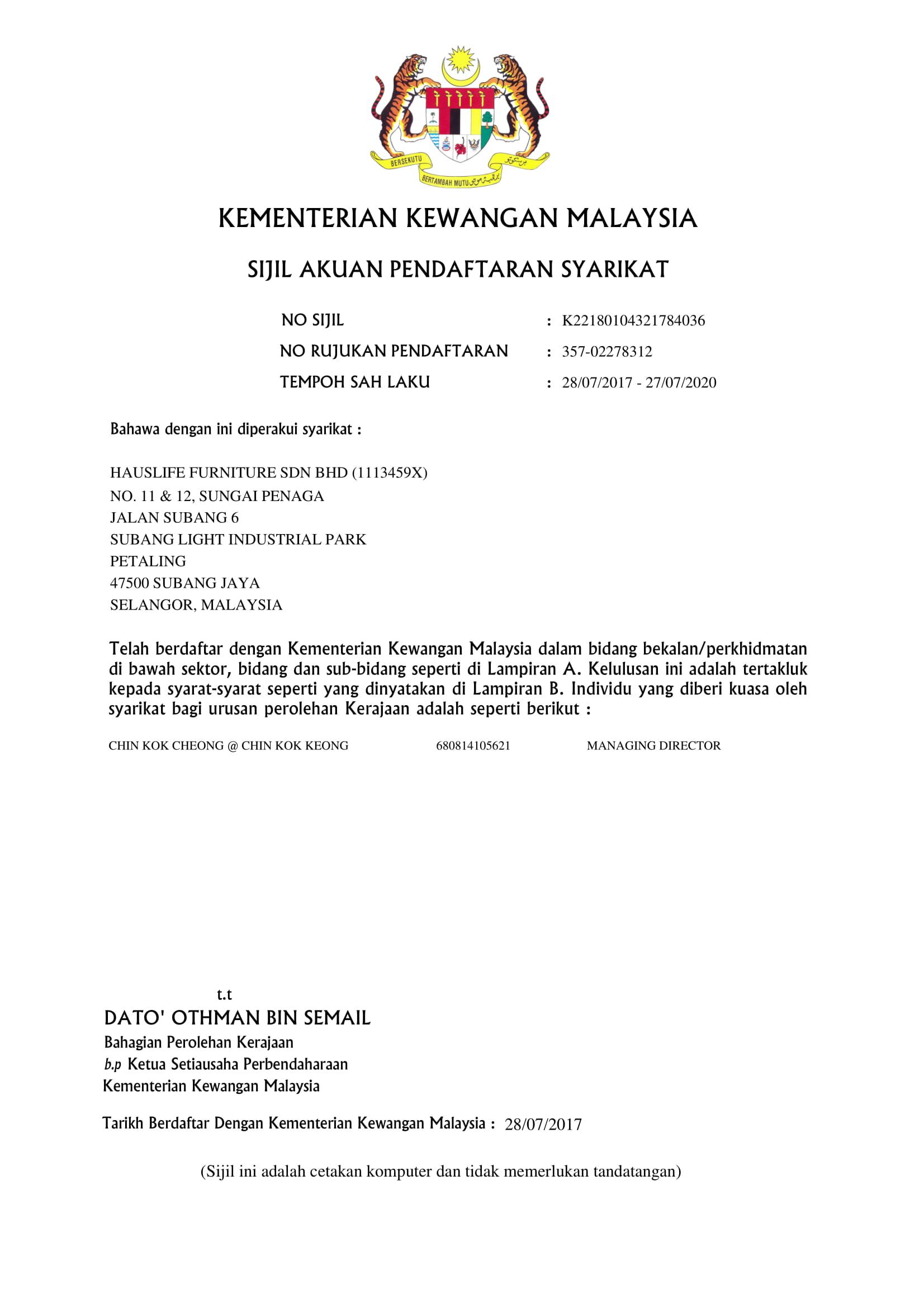Supplier Certificate