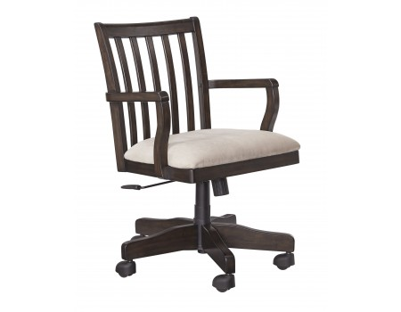 Townser - Home Office Swivel Chair